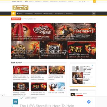 Marathidjs.in thumbnail