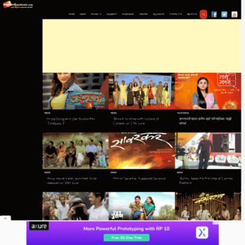 Marathimovieworld.com thumbnail