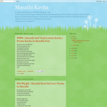Marathipoemss.blogspot.com thumbnail