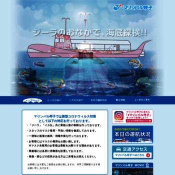 Marinepal-yobuko.co.jp thumbnail