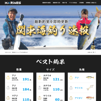 Marines-net.co.jp thumbnail