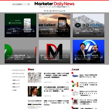 Marketer-daily-news.jp thumbnail