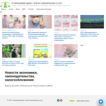 Markint.ru thumbnail