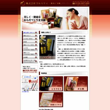 Marubery.co.jp thumbnail
