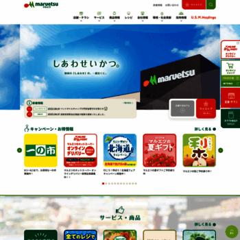 Maruetsu.co.jp thumbnail