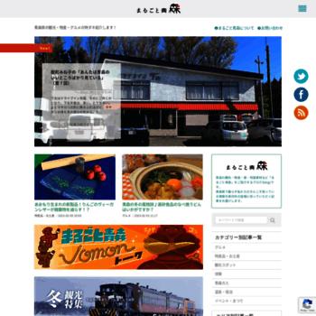 Marugotoaomori.jp thumbnail