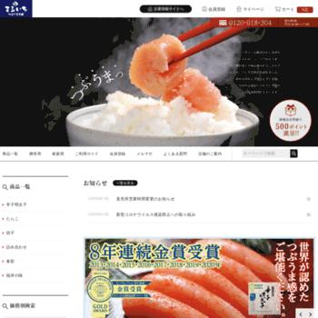 Maruichi.co.jp thumbnail