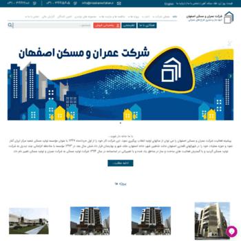 Maskanesfahan.ir thumbnail