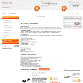 Maskione.ru thumbnail