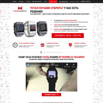 Maskwatch.ru thumbnail