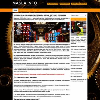 Веб сайт masla.info