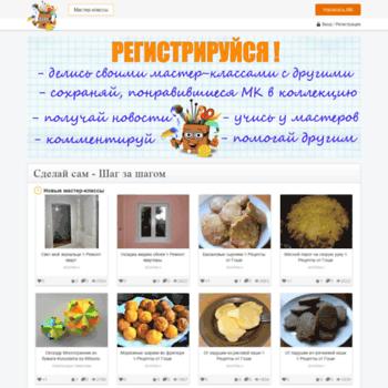 Master-diy.ru thumbnail