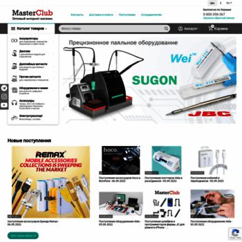 Веб сайт masterclub.com.ua