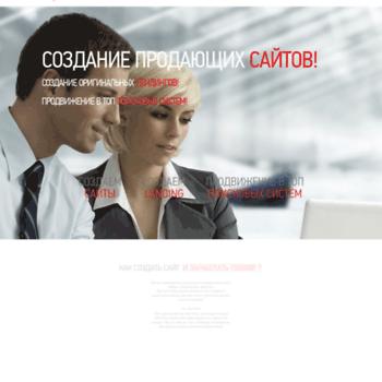 Веб сайт masterline.pro