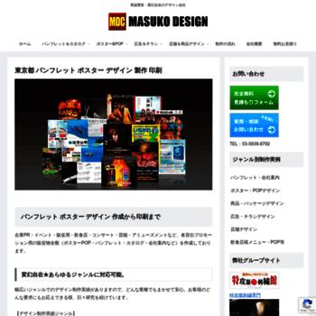 Masuko-design.co.jp thumbnail