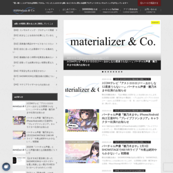 Materializer.co thumbnail