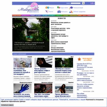 Materinstvo.ru thumbnail