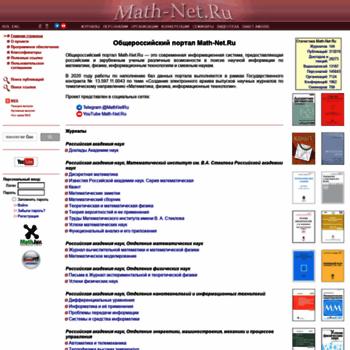 Mathnet.ru thumbnail