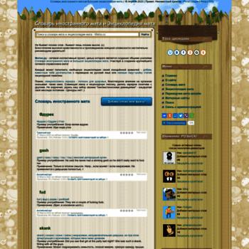 Веб сайт matno.ru