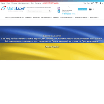 Matroluxe.ua thumbnail