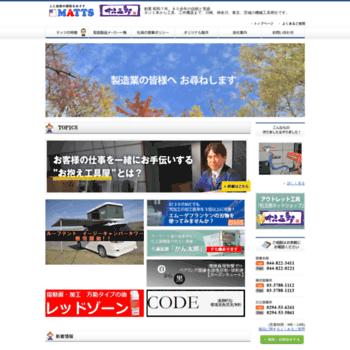 Matts.co.jp thumbnail