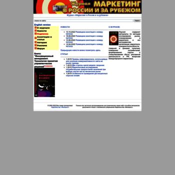 Веб сайт mavriz.ru
