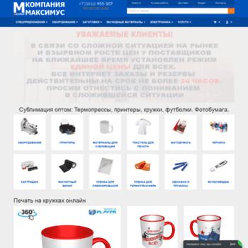 Maximus-omsk.ru thumbnail