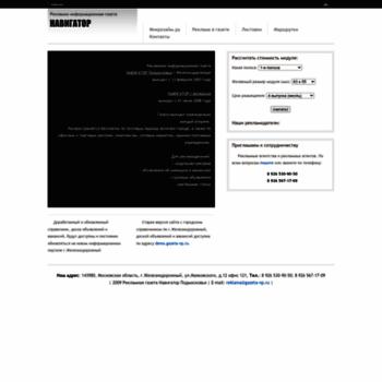 Maxsaver.ru thumbnail