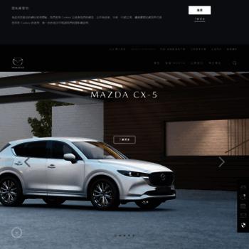 Mazda.com.tw thumbnail