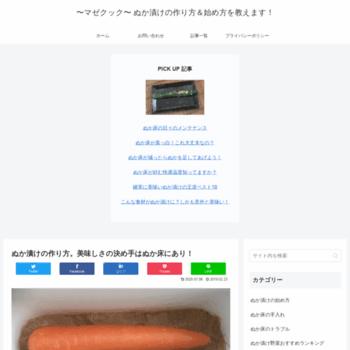 Maze-cook.jp thumbnail