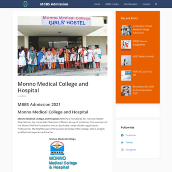 Private Medical College In Bangladesh Admission Information