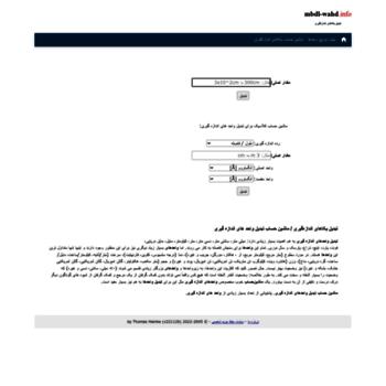 Mbdl-wahd.info thumbnail