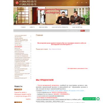 Mbe2009.ru thumbnail