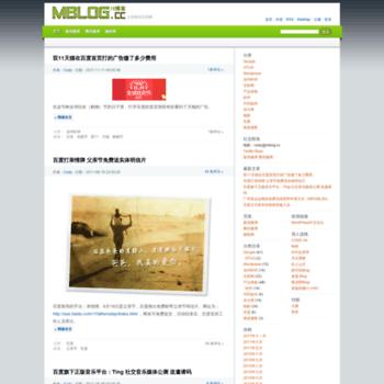 Mblog.cc thumbnail