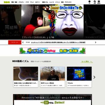 Mbs.jp thumbnail