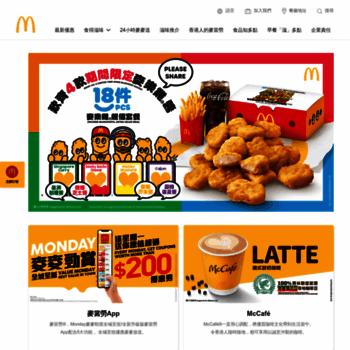 Mcdonalds.com.hk thumbnail