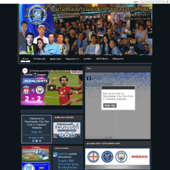 Mcfc.in.th thumbnail