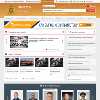 Mchsrf.ru thumbnail