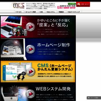 Mcscorp.co.jp thumbnail