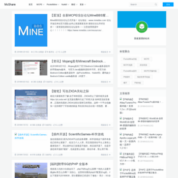 mcshare cc at WI  McShare——Minecraft PE信息资源分享站