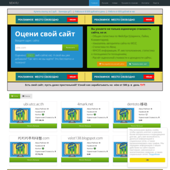 Md4.ru thumbnail