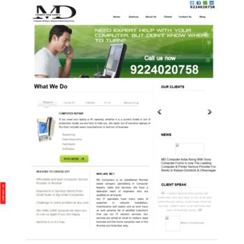 Mdcomputerindia.com thumbnail