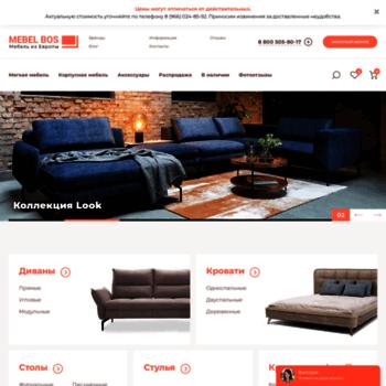 Mebelbos.ru thumbnail