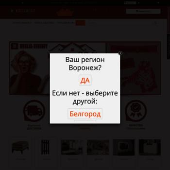 Веб сайт mebelcresent.ru