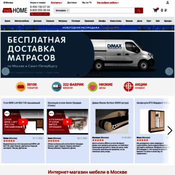 Mebhome.ru thumbnail