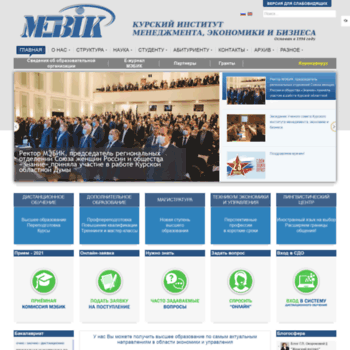 Mebik.ru thumbnail