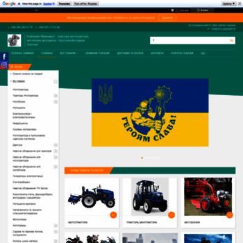 Mechanikus.com.ua thumbnail