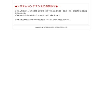 Mecnetcom.jp thumbnail