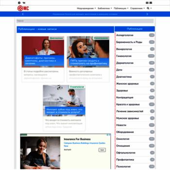 Веб сайт med-tutorial.ru
