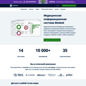 Medesk.ru thumbnail